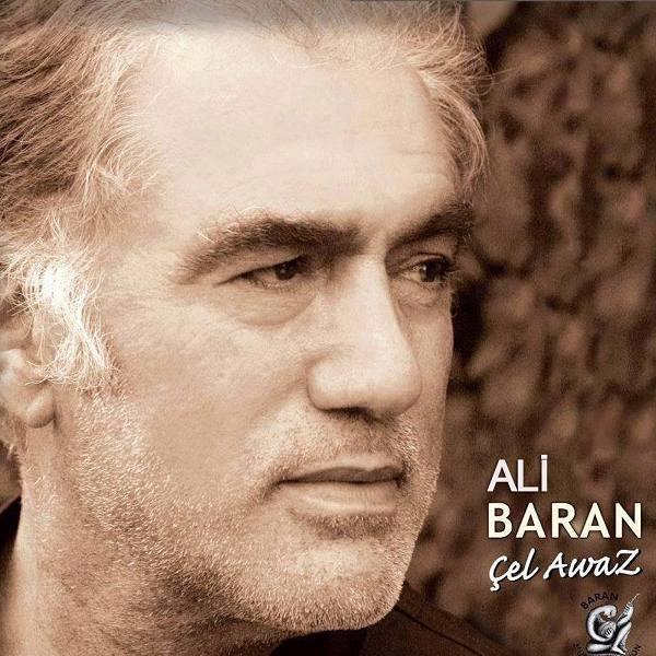 Ali Baran
