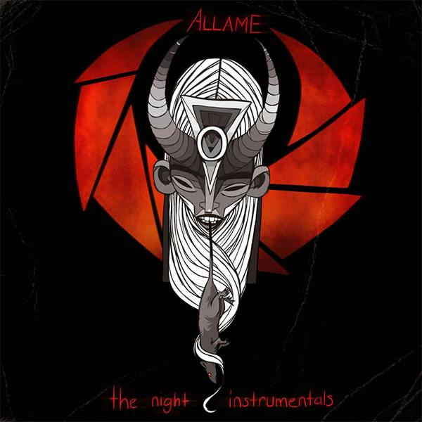 Allame - 2014