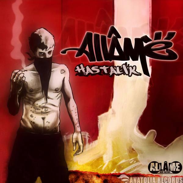 Allame - 2008